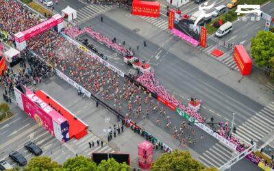 27 MIL PERSONAS DIERON VIDA AL MARATÓN DE WUXI EN CHINA